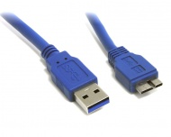 Cable: USB 3.0 A to USB 3.0 micro B 1.0m