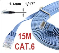 CAT.6 Flat Patch Cable 15m straight