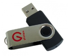 64GB Shintaro Rotating Pocket Disk